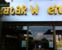 Lebanese Fast Food