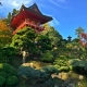 Japanese Tea Garden: a piece of Japan in California